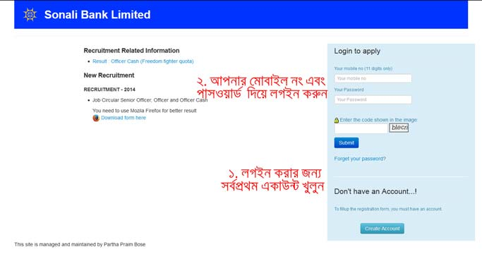 recruitment process of sonali bank Bangladesh bank(bb), bankers´ selection committee secretariat (bscs) sonali bank limited (sbl) officer mcq test exam date, time and seat plan has been published on the daily amadershomoy and   basic bank limited assistant manager mcq test result and here.